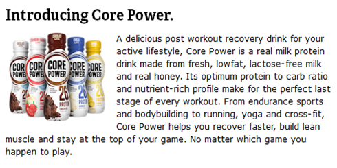 Into to Core Power_thumb[3]